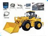 上海装载机电子秤维修 2T铲车秤 挖土机