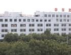 供应潍坊华东装载机用4102柴油机