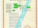 资质代办哪家好 广州携众最可靠 速度快效率高1-2拿证