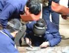 保定学电气焊要花多少钱 电气焊培训学校
