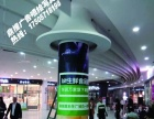 杭州专业喷绘软膜 UV喷绘 刀刮布 灯箱 易拉宝