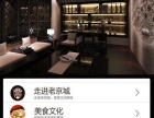 做网站公司网站设计网站制作郑州网站建设