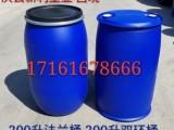 丨新利塑业丨 200升双环塑料桶200升双闭口塑料桶