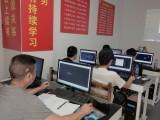 东莞长安厦岗CAD建筑设计培训学校