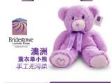 薰衣草小熊正品 泰迪熊毛绒玩具玩偶生日礼物 厂价直销 一件代发