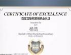 网络营销推广SEM账户托管SEO建站优化关键词