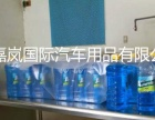 潍坊玻璃水设备 防冻液设备 技术配方