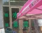 万达 福州市仓山区榕港路 水果蔬菜店转让住宅底商