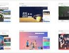 柳州青柠设计,创造能为企业带去订单的网站!