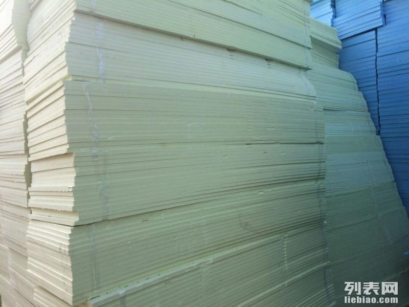 江城XPS挤塑板 珍珠岩
