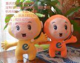 重庆 成都 贵阳毛绒玩具 企业吉祥物 抱枕帆布包设计定制