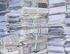高价回收纸壳 书纸 报纸 图书 量大价优