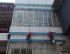 二郎高空外墙玻璃清洗 二郎家庭开荒 大扫除