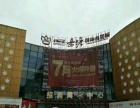长沙芙蓉南路 商业街卖场 45平米