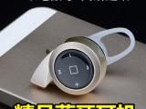 超小迷你4.0立体声蓝牙耳机 安卓智能手机5S通用型 来电报号