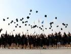 广东学历提升报名也可做学历提升兼职 大专本科招生