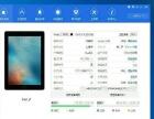 ipad2 9.7屏幕
