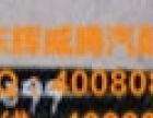福特新嘉年华横拉杆球头内30元全新编码:DK5132240