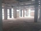 北浦伟业广场 写字楼 1000平米