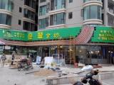 东莞石排广告公司,刘鑫广告10年行业经验!