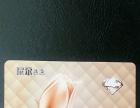 尼尔造型,钻石卡。享受,特级优惠。