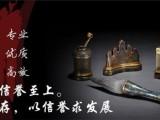 2020年中国北京匡时拍卖有限公司征集地点