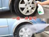 輪胎自潔素配方 技術