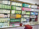 批发化妆品微商总仓一件代发哪里批发化妆品护肤品韩妆进口品