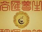 济南尚汇道家养生美容会馆国际美容学院美容创业班培训