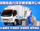 深圳到香港搬家公司拥有十年以上搬家业务经验