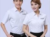 定制商务职业衬衫工作服可印制LOGO