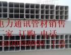 北京大四孔格栅管厂家 河北小四孔格栅管老品牌价格
