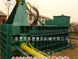 东莞油压机维修保养 四柱液压机维修维护 小型液压机零部件维修