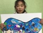 盐城儿童画画兴趣班,猫小花暑期绘画培训