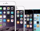 青岛高价上门回收新旧苹果及国产手机