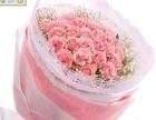 平川区玫瑰百合娇艳欲滴的白银鲜花送货到家啦鲜花预定
