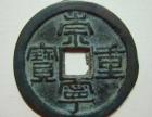 政府博物馆古董古玩私下交易 高端交易 拍卖 免费鉴定