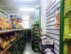 (个人)铁西重工浅草绿阁临街超市便利店出兑转让