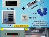 北京安裝門禁鎖刷卡鎖密碼門禁鎖創展換門禁安裝多戶使用門禁鎖