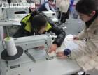 上海服装设计培训,服装手绘培训课程
