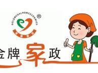 沈阳催乳师政府补贴免费培训