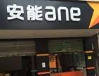 上海闵行区颛桥镇安能物流网点电话地址 颛桥镇行李电瓶车托运
