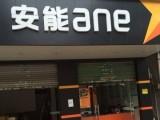 上海物流公司电话承接行李家具电器电瓶车冰箱空调噶钢琴托运打包