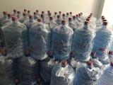杭州西湖娃哈哈礦泉水配送 農夫山泉送水電話