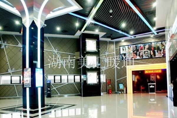 商用中央空调湘潭影院中央空调系统怎么做湖南美汇暖通告诉您