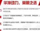 厂家供应潍坊潍柴船用柴油机柴油发电机组柴油机配件等
