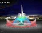青岛喷泉制作厂家.青岛喷泉制作按装广场音乐喷泉制作
