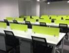 厂家直销低价办公家具屏风隔断工位桌班台办公沙发椅子
