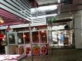 大中大附近新一菜场一楼 商业街卖场 25平米