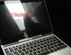 惠普笔记本电脑多功能二合一平板 超新